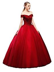 tanie -Balowa Z odsłoniętymi ramionami Sięgająca podłoża Tiul Sukienka z Koraliki przez TS Couture®