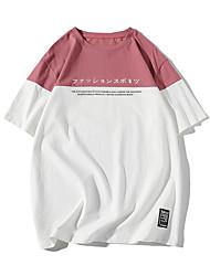 economico -T-shirt Per uomo Collage / Con stampe, Monocolore / Alfabetico Nero XL