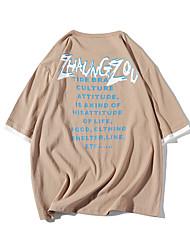 economico -T-shirt Per uomo Collage / Con stampe, Monocolore / Alfabetico Bianco XL