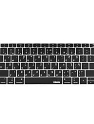 Недорогие -Силиконовая клавиатура xskn® на иврите для 2018 года, новый MacBook Air 13.3