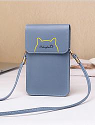 Недорогие -Жен. Молнии PU Мобильный телефон сумка Розовый / Серый / Лиловый