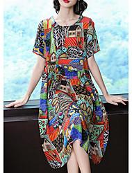 abordables -Mujer Sofisticado Elegante Corte Swing Vestido - Estampado, Geométrico Midi