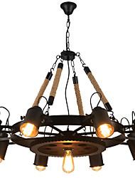 Недорогие -9-Light промышленные Люстры и лампы Потолочный светильник Окрашенные отделки Металл Творчество 110-120Вольт / 220-240Вольт