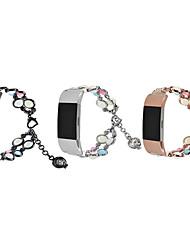Недорогие -для зарядки fitbit 2 светящиеся бусины ремешок для часов ювелирные изделия металлический браслет