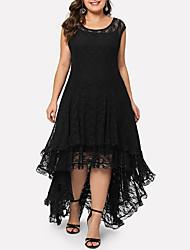 Недорогие -Жен. Элегантный стиль А-силуэт Платье - Однотонный Ассиметричное