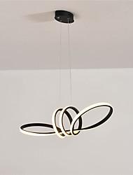 hesapli -JSGYlights Sputnik / Yenilikçi Avizeler Ortam Işığı Boyalı kaplamalar Metal Silika Jel Yeni Dizayn 110-120V / 220-240V Sıcak Beyaz / Beyaz