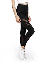 Χαμηλού Κόστους -Ρούχα Γυμναστικής Παντελόνια Φούστες Γυναικεία Εκπαίδευση Πολυεστέρας Διαφορετικά Υφάσματα / Λουράκι Παντελόνια