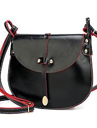 Χαμηλού Κόστους -Γυναικεία Τσάντες PU Σταυρωτή τσάντα Συμπαγές Χρώμα Μαύρο / Ανθισμένο Ροζ / Κίτρινο