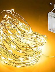 Недорогие -5 метров Гирлянды 50 светодиоды SMD 0603 Тёплый белый / Белый / Разные цвета Водонепроницаемый / Для вечеринок / Декоративная Аккумуляторы 1шт