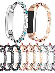 Недорогие -Ремешок для часов для Fitbit Alta HR / Fitbit Alta Fitbit Дизайн украшения Нержавеющая сталь Повязка на запястье