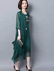 Недорогие -Жен. Шинуазери (китайский стиль) Из двух частей Платье - Животное, Многослойный Средней длины Красный