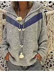 Недорогие -Жен. Геометрический принт Длинный рукав Пуловер, Капюшон Желтый / Красный / Серый S / M / L