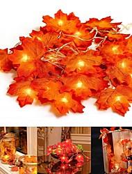Недорогие -3 м осень благодарения кленовый лист лампы гирлянды украшения декор из светодиодов освещенные осенние листья