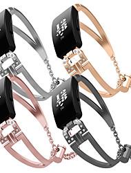 Недорогие -Ремешок для часов для Fitbit Inspire HR / Fitbit Inspire Fitbit Дизайн украшения Нержавеющая сталь Повязка на запястье