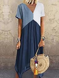 Недорогие -Жен. А-силуэт Платье - Контрастных цветов Ассиметричное