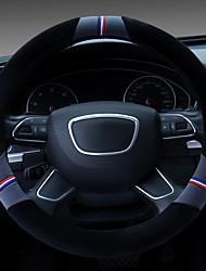 Недорогие -комплект рулевого колеса автомобиля короткие плюшевые зима четыре сезона универсальный положить набор кожаный ручной шов женщин противоскользящие поглощать пот долго и легко скорость