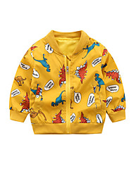 Vanjska odjeća za Za dječake...