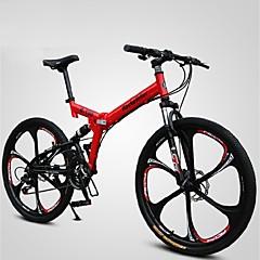 billige Sykler-Foldesykkel Fjellsykkel Sykling 21 Trinn 26 tommer (ca. 66cm)/700CC SHINING SYS Dobbel skivebremse Fjærgaffel Sykkelramme Med Bak Fjær