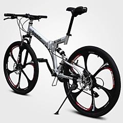 אופני הרים רכיבת אופניים 21 מהיר 700CC/26 אינץ' 50mm מבוגר יוניסקס דיסק בלימה כפול מזלג קפיצים מתלה מלא רגיל ROCKEFFELER®סגסוגת אלומיניום
