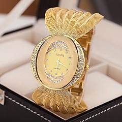 pentru Doamne Ceas Elegant Ceas La Modă Quartz imitație de diamant Aliaj Bandă Sclipici Argint Maro Auriu Argintiu Auriu Maro-Auriu