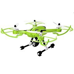 RC Drone JJRC H26/H26C/H26D/H26W 4 Kanaler 6 Akse 2.4G Med 720 P HD-kamera Fjernstyrt quadkopter FPV En Tast For Retur Hodeløs Modus