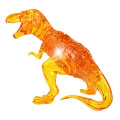 אבני בניין פאזל פאזלים מקריסטל צעצועים דינוזאור מצחיק 50 חתיכות