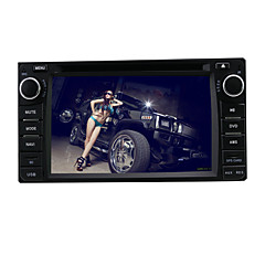 cheap Car DVD Players-6.2-inch 2 Din TFT Screen In-Dash Car DVD Player For Toyota With Bluetooth,Navigation-Ready GPS,RDS