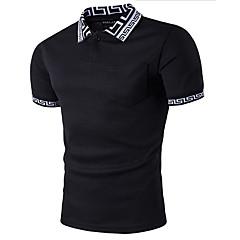 Solide Sport Baumwolle T-shirt, Rundhalsausschnitt