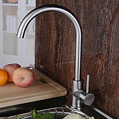 Χαμηλού Κόστους Βρύσες κουζίνας-Σύγχρονο Ψηλός / High Arc Αναμεικτικές με ενιαίες βαλβίδες Περιστρεφόμενες Κεραμική Βαλβίδα Ενιαία Χειριστείτε μια τρύπα Ανοξείδωτο Ατσάλι