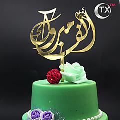 cake topper klassiek thema monogram acryl bruiloft met opp bruiloft receptie