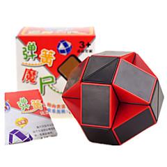 tanie Kostki Rubika-Kostka Rubika Shengshou Kostka Wąż Gładka Prędkość Cube Magiczne kostki Puzzle Cube Zabawa Kwadrat Prezent Klasyczny