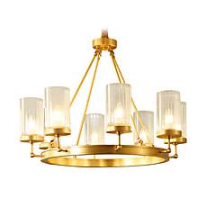 Χαμηλού Κόστους Φώτα και ανεμιστήρες οροφής-Χώρα Κρεμαστά Φωτιστικά Uplight - Mini Style / σχεδιαστές, 110-120 V / 220-240 V Δεν συμπεριλαμβάνεται λαμπτήρας