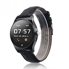 בגדי ריקוד גברים שעוני ספורט שעונים צבאיים שעוני שמלה שעון חכם שעוני אופנה שעון יד ייחודי Creative צפה שעון דיגיטלי קווארץ דיגיטלי שלט