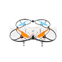 RC Drone SJ  R/C X200-2C 4 Kanal 2.4G Med 0.5MP HD-kamera Fjernstyrt quadkopter Flyvning Med 360 Graders Flipp Med kamera Fjernstyrt