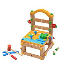 preiswerte DIY Spielzeug-Bausteine Quadratisch Cool Mädchen Spielzeuge Geschenk