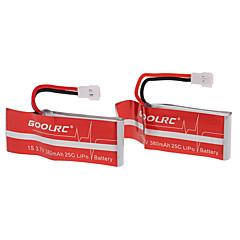 お買い得  ラジコン部品&アクセサリー-RM7794 2本 バッテリー ドローン ドローン メタリック