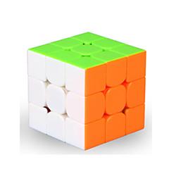 tanie Kostki Rubika-Kostka Rubika QIYI 127 3*3*3 Gładka Prędkość Cube Magiczne kostki Puzzle Cube Kwadrat Prezent