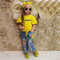 tanie Odzież dla dziewczynek-Brzdąc Dla dziewczynek Solidne kolory Krótki rękaw Regularny Regularny Bawełna Komplet odzieży Żółty 100