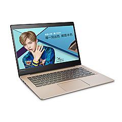 Lenovo ノートパソコン 14インチ インテルi7の クアッドコア 8GB RAM 1TB 128ギガバイトのSSD ハードディスク Windows10 MX150 2GB