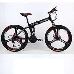 billige Sykler-Foldesykkel Fjellsykkel Sykling 21 Trinn 26 tommer (ca. 66cm)/700CC Shimano Dobbel skivebremse Dempegaffel Bakre støtdemper Vanlig Stål