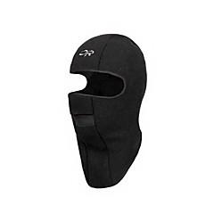 tanie Wyposażenie ochronne-lub maska przeciwdeszczowa do jazdy na rowerze zimowym