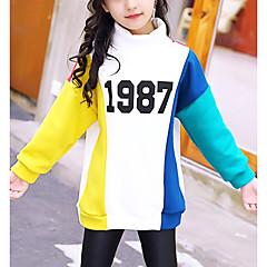 billige Hættetrøjer og sweatshirts til piger-Børn Pige Aktiv Trykt mønster Langærmet Lang Bomuld Bluse Hvid
