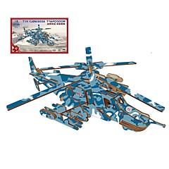 preiswerte -Holzpuzzle Logik & Puzzlespielsachen Militär Mode Klassisch Mode Neues Design Profi Level Fokus Spielzeug Stress und Angst Relief Hölzern
