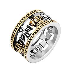 billige Motering-Herre Disco Ball Statement Ring - Rustfritt Stål Punk, trendy, Hip-hop 8 / 9 / 10 / 11 / 12 Gull / Sølv Til Klubb Bar