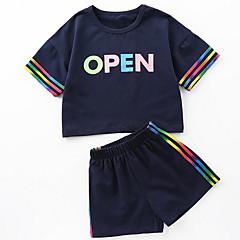 billige Tøjsæt til piger-Børn Pige Regnbue Kortærmet Tøjsæt