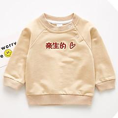 tanie Odzież dla dziewczynek-Dzieci Dla dziewczynek Nadruk Długi rękaw Bluza z kapturem / bluza