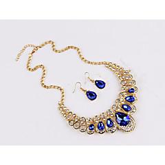 baratos Conjuntos de Bijuteria-Mulheres Sapphire sintético Clássico Conjunto de jóias - Caído senhoras, Fashion Incluir Sets nupcial Jóias Arco-íris / Vermelho / Azul Para Festa Diário / Brincos