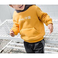 baratos Roupas de Meninos-Infantil Para Meninos Básico Diário Sólido Manga Longa Padrão Algodão / Poliéster Moleton & Blusa de Frio Marron 100