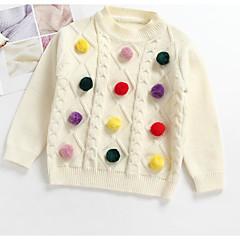 billige Sweaters og cardigans til babyer-Baby Pige Vintage Ensfarvet Langærmet Polyester / Nylon Trøje og cardigan Beige