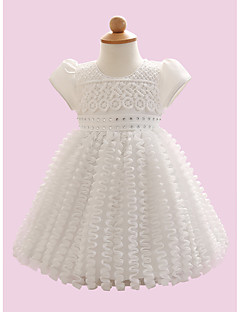 Baby Daily Solid Dress